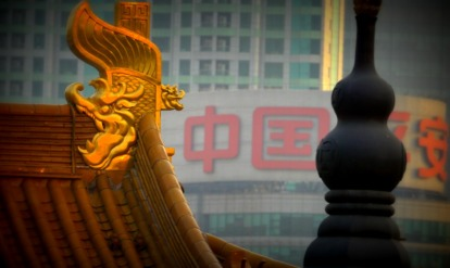 China in Chinese