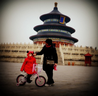 Hall of Prayer for Good Harvest, Temple of Heaven