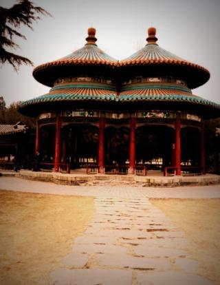 Double-Ring (Longevity) Pavilion