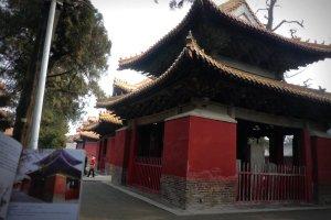 Confucian Temple grounds, Qufu