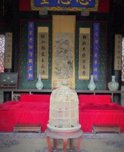 Confucius's house