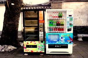 Vending machines at Confucius's ancestral home