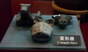 u-shaped object