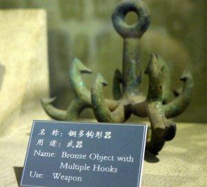 Hooked on Hao