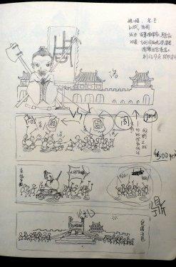 Zhougong temple guide drawing 2