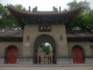 Zhougong Temple entrance, Luoyang